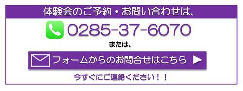 問合せ①_01.jpg