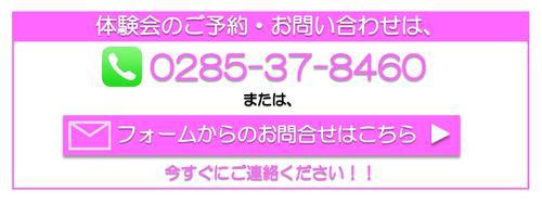 問合せ_01.jpg