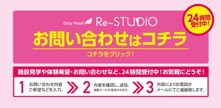 02_Re問合せ.jpg